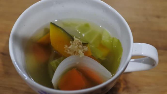 命の野菜スープ