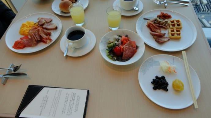 大阪マリオット都ホテル「COOKA」朝食ブッフェ