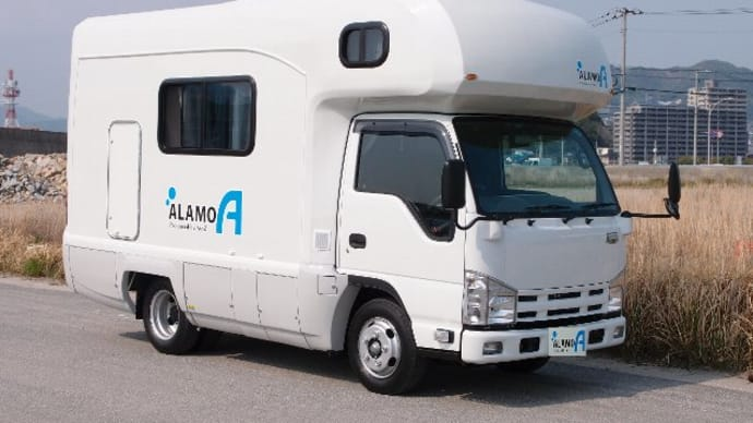 納車されたアラモ(Be-cam ALAMO) 1