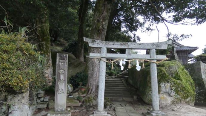 石宮神社。