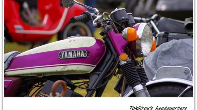 昔に乗ったバイクを見ると