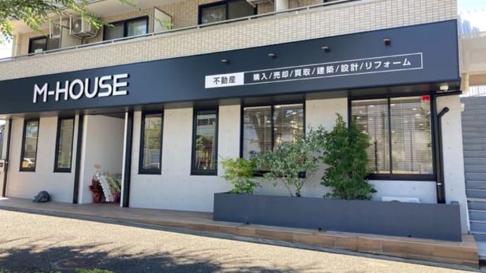 横浜市泉区の不動産会社の店頭装飾。