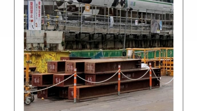 JR東海道線支線地下化事業