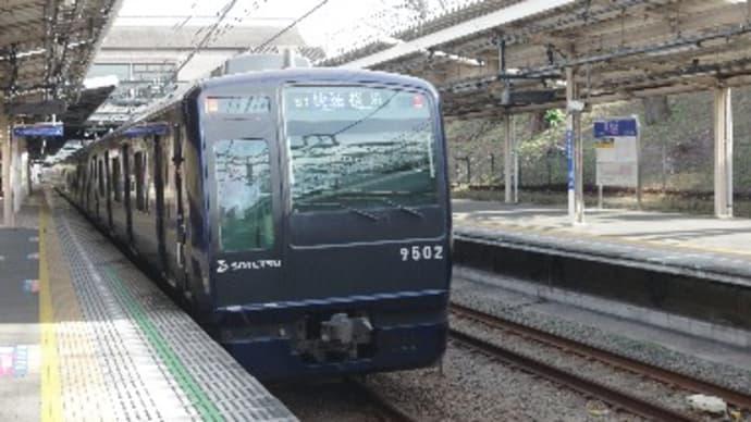 相鉄全駅下車への道・前編(その7)