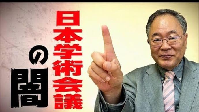 洋一 チャンネル 高橋 「さざ波」辞任の高橋洋一氏、家族に「下品」と叱られショック 発言内容は変えず/芸能/デイリースポーツ