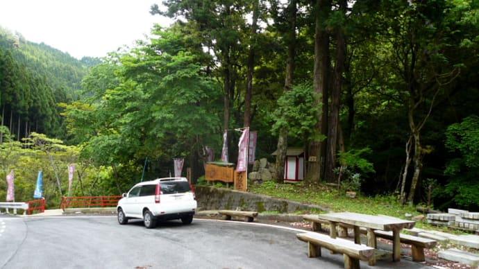 谷坂~東山(1015.9m)