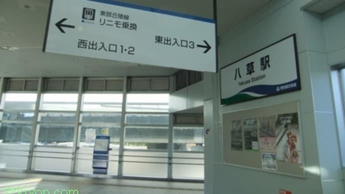 2012年12月名古屋・伊勢の旅(その15・女子大生のふりをして大学に潜入?)