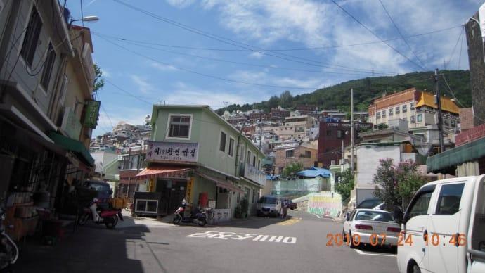 釜山(土城)の路地を歩く