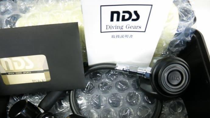 NDSブラックディープレギュレータ