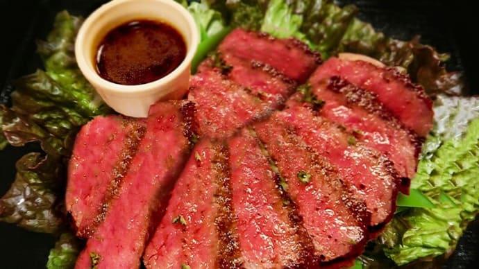 牛モモ肉ステーキ ~ステーキで食べるよりも~