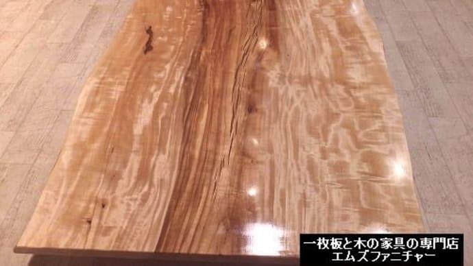 802、【ダイニングテーブル】栃の一枚板テーブル。1800mmx1000mmサイズ。ゆったり食事ができます。お届け前仕上げメンテナンス中。 一枚板と木の家具の専門店エムズファニチャーです。