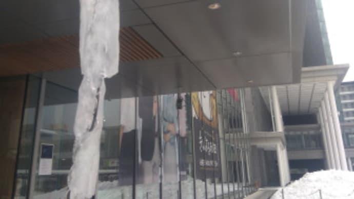 NHKの鎖樋