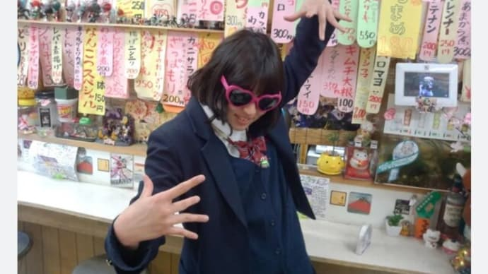 二和高校 女子は、元気ダヨーン。
