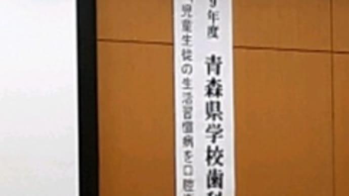 保健室の先生のお仕事(・・;)))