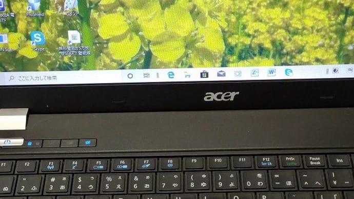 Windows10PCのタスクバー