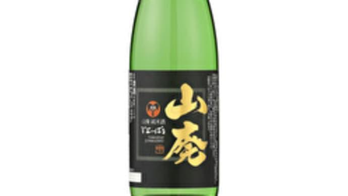 【青森県】六花酒造株式会社の地酒『山廃純米 じょっぱり』📷ぶらり旅いい酒2021-6-1