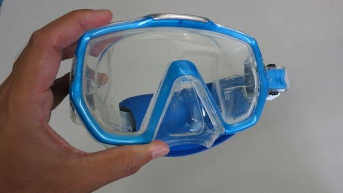 TUSAフリーダムエリートM1003マスクは顏に良く合います