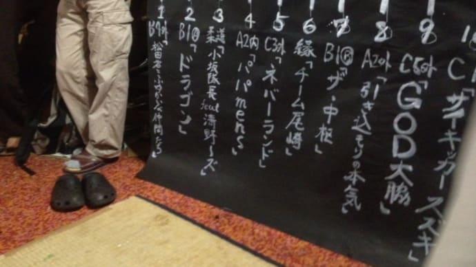 柔道部×寮祭=相撲