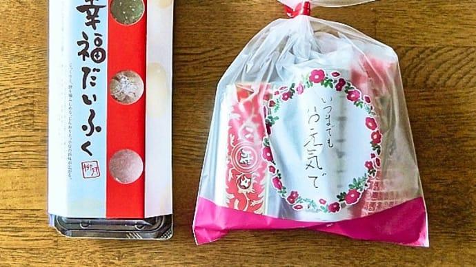 昨日は好物の大福餅と洋菓子で77歳の「敬老の日」を祝ってもらいました