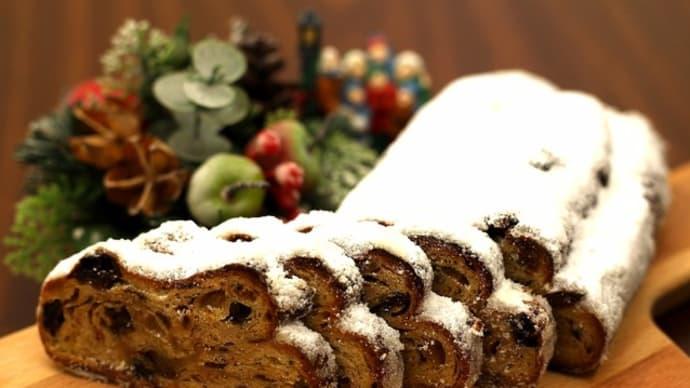 【受賞作品☆シュトーレン】は横浜の美味しいパン かもめパンの逸品です(^^♪