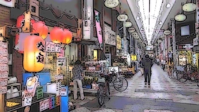 昨夏の大阪