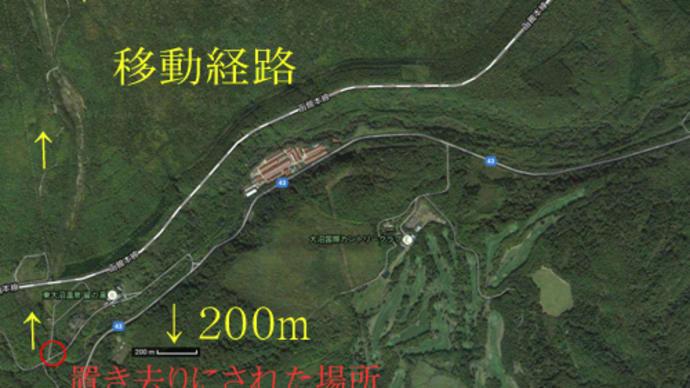 世界が注目の不明男児6日ぶり自衛隊基地内で発見も異常な経緯に日本の国防実態が露呈