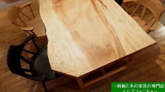 1280、【考察】栃の一枚板テーブルに、黒いチェアーを合わせてみるというのもアリかな?一枚板と木の家具の専門店エムズファニチャーです。