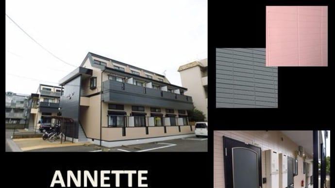 アネット山下206号 ■地下鉄賀茂駅徒歩約6分 リーズナブルリノベ賃貸■