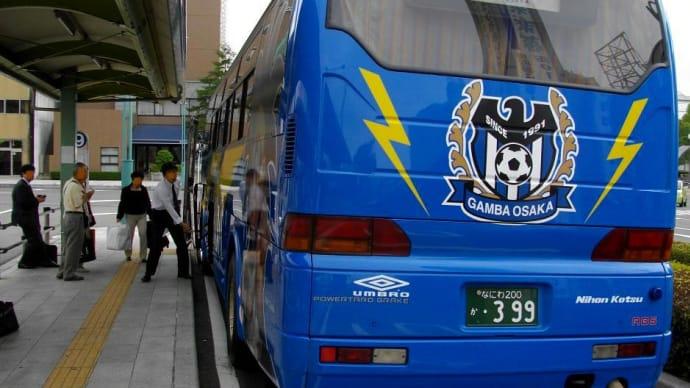 米子からの大阪行高速バス