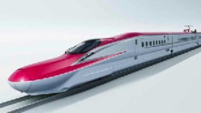 新型「秋田新幹線」の仕様公開