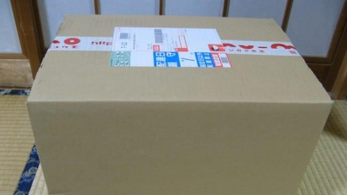 大塚愛Happyboxを買ったよ(2009)