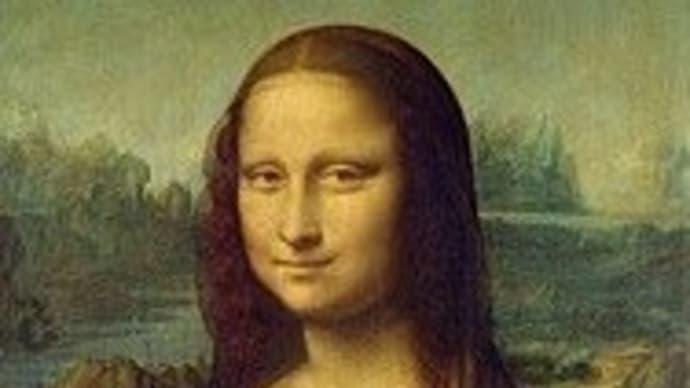ゴッホにしてゴッホにあらず、謎の肖像画(一)