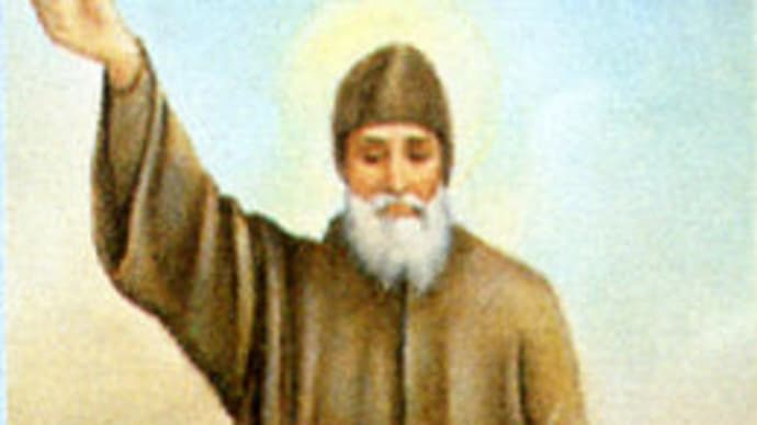 聖シャーベル・マクルーフ司祭   St. Charbel Makhlouf