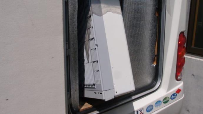 北海道への出発を前にしてエアコンを降ろして冷蔵庫モードに切り替え (2017/8/4)