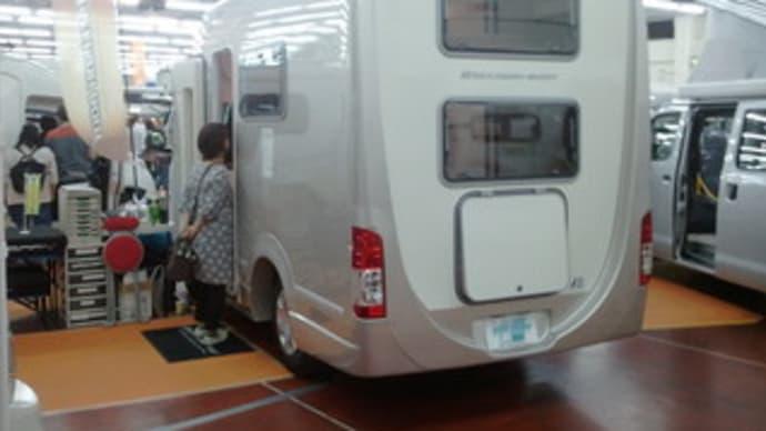 キャンピングカーフェスタin広島~九州キャンピングカーショー