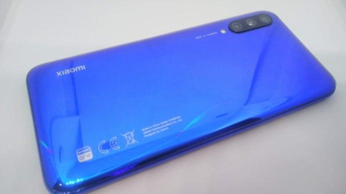 【スマートフォン】xiaomi miA3のレビューをテレクトリスト(telektlist)に寄稿しました。