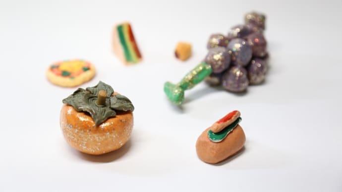 秋のピクニックのお弁当