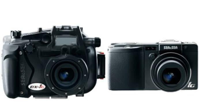 待望の10メガピクセル カメラハウジングセット「DX-1G」新発売