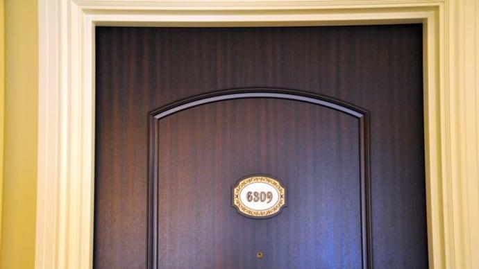 ランドホテル*白雪姫ルーム6Fのお部屋