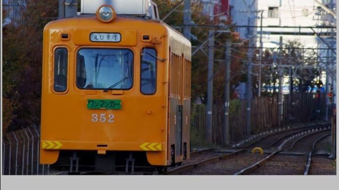 南霞町駅へ向かう