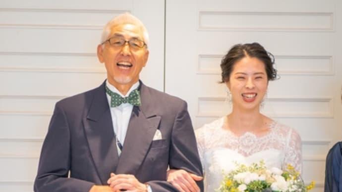 結婚式のお写真