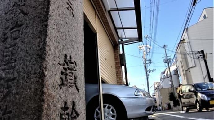 「魔界をゆく」の京都