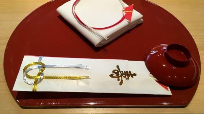 ザ・リッツ・カールトン大阪「花筐」にてお正月寿司ランチ
