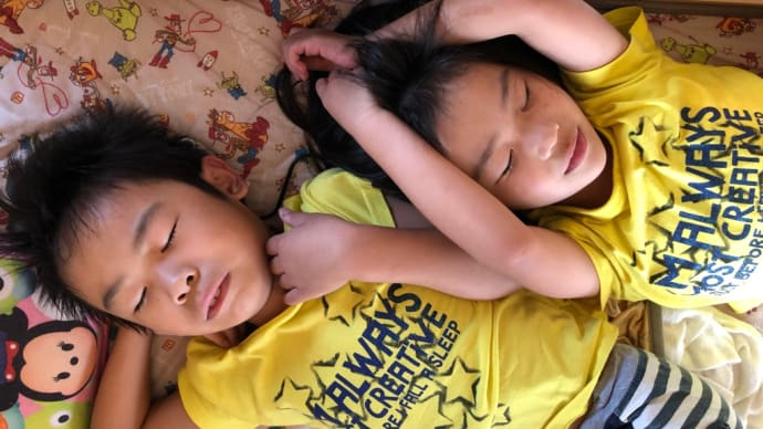 起きない子供たち