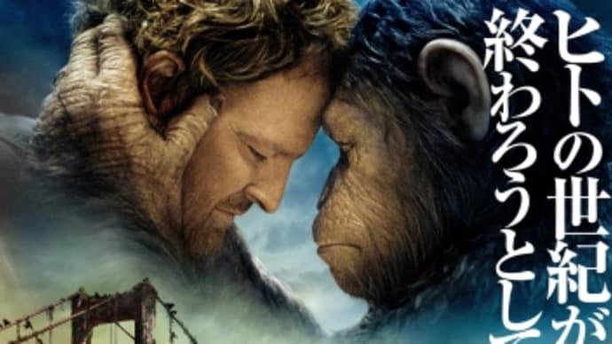 猿の惑星 新世紀 ライジング(2D字幕)/DAWN OF THE PLANET OF THE APES