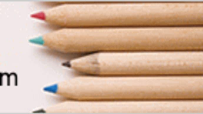 ■【あたりまえ経営のすすめ】1-32 【心 de 経営】 経営環境の読み方とその対処戦略