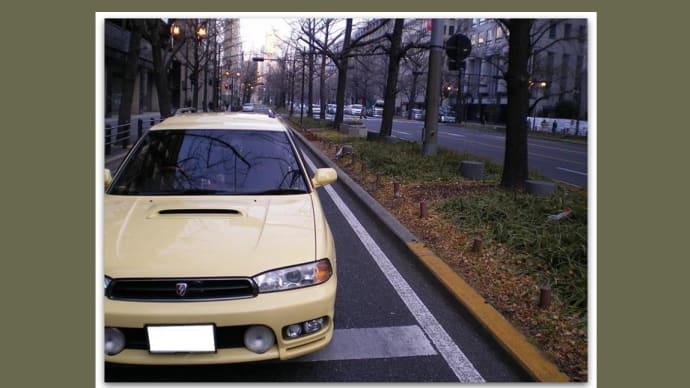 レガシィワゴン GT-B Limited BG5C