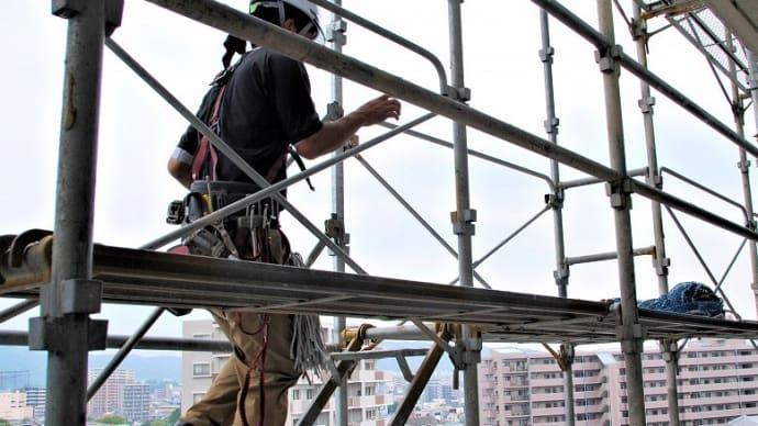 工事現場の住人