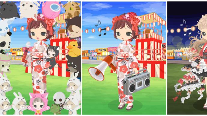 ニコッとタウン 2021年8月(4) 金魚と梅の浴衣 ~Summer Festival day&night~