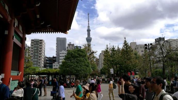 いまや東京は外国だった